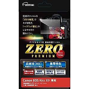エツミ 液晶保護フィルム ガラス硬度の割れないシートZERO PREMIUM Canon EOS kiss X9専用 V-9299