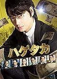 ハゲタカ Blu-ray BOX[Blu-ray/ブルーレイ]
