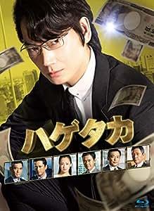 【早期購入特典あり】ハゲタカ Blu-ray BOX (オリジナル ボールペン(サムライファンドロゴ入り)付)