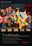 Mikado [DVD] [Import]