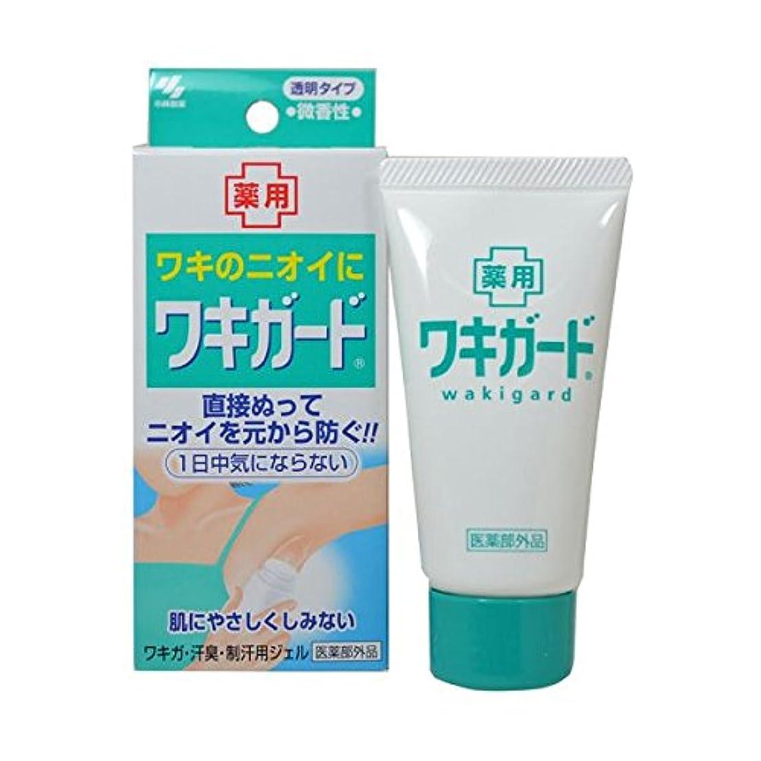 つまずく重要蒸留する【お徳用 3 セット】 小林製薬 ワキガード 50g×3セット