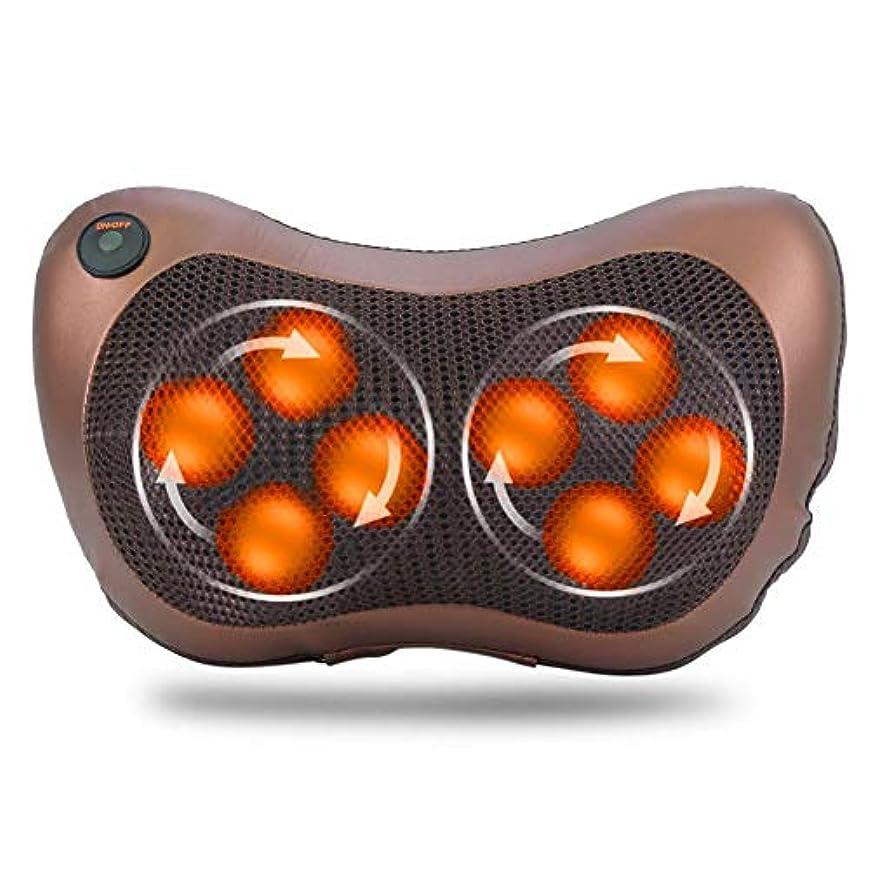 ベーリング海峡褐色聴覚8つの頭部の回転マッサージ枕、ホームオフィスおよび車の使用のためのタイミング熱機能の電気指の深い混練の首の肩ボディマッサージャー
