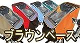 (ヒロ) HIRO 子供乗せ自転車チャイルドシートレインカバー 日本製 (10色) ブラウンベース 透明シート強化加工 前用(フロント) テフォックス生地(テフロン加工)日除け付き SCC1612