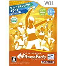Fitness Party - Wii