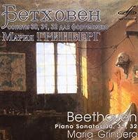 Beethoven: Piano Sonatas Vol 9
