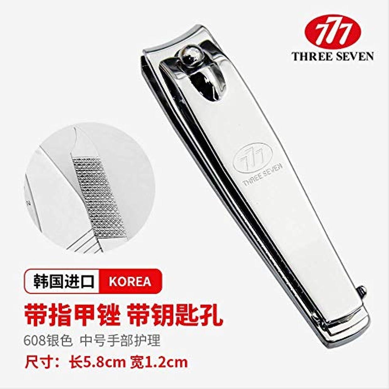 第五持っている悲鳴韓国777爪切りはさみ元平口斜め爪切り小さな爪切り大本物 N-608G