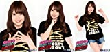 【竹内舞】 公式生写真 AKB48 45thシングル 選抜総選挙 DVD特典 3種コンプ