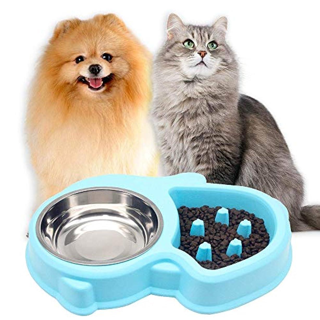 ブルーペット食器 猫 えさ 皿 犬の餌 ペット用品 ト用 早食い防止食器 さえ 犬猫用フードボウル ペッ皿 過剰給餌防止 肥満解消