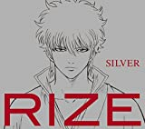 SILVER(アニメ盤)(期間生産限定盤)