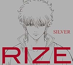 SILVER(アニメ盤)(期間生産限定盤)