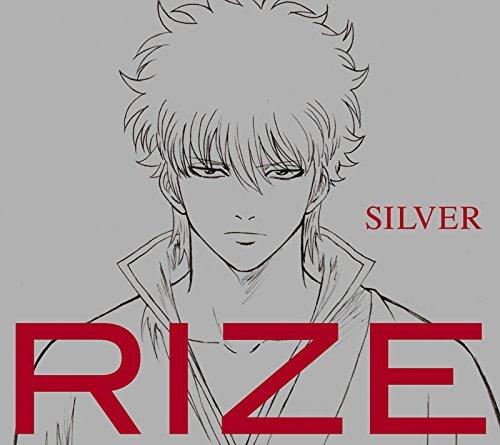 SILVER(アニメ盤)(期間生産限定盤)の詳細を見る