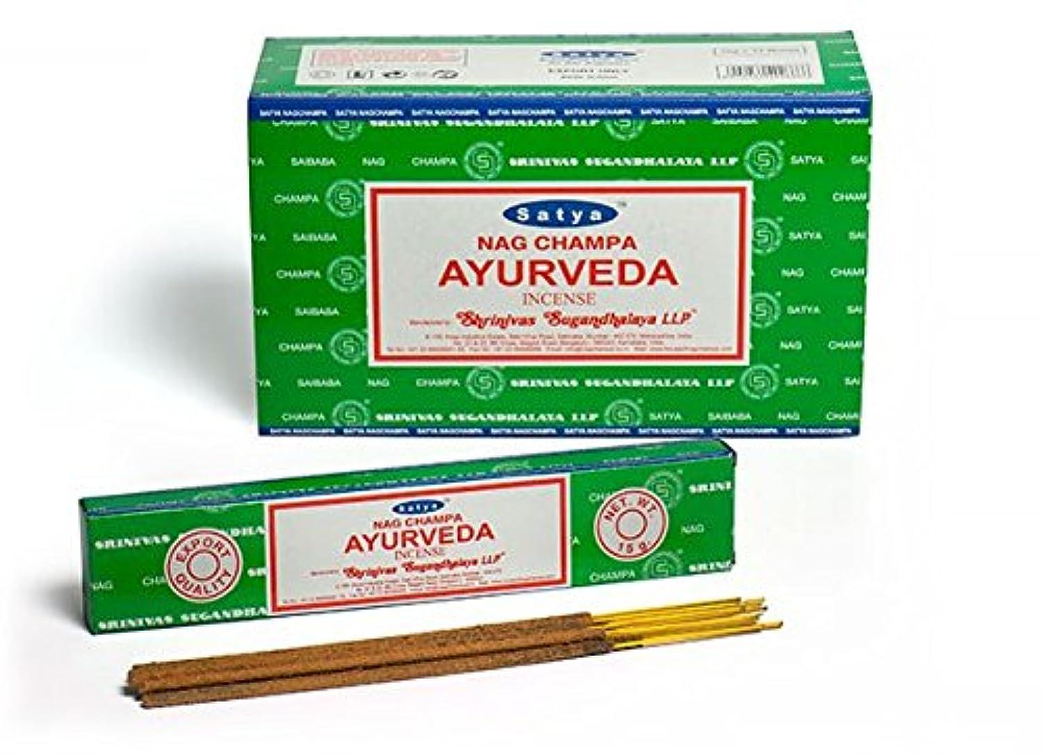 常習者チャールズキージングイディオムSatya Nag Champa Ayurveda お香スティック Agarbatti 180グラムボックス | 15グラム入り12パック