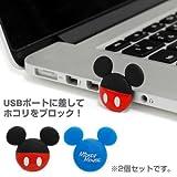 セイワ USBカバー ミッキーマウス DY26