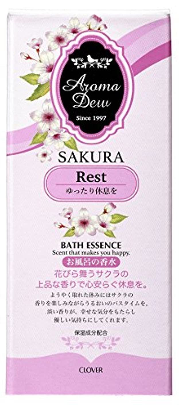 キャラクター尽きる青アロマデュウ 香りのバスエッセンス サクラの香り 27ml