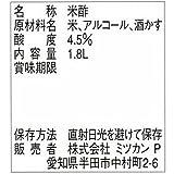 ミツカン 白菊 瓶 1.8L 画像