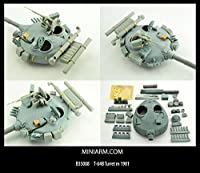 miniarm 1: 35T - 64B Turret M 1981for Trumpeterキット–樹脂PE更新# b35008