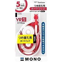 トンボ鉛筆 修正テープ モノYX用カートリッジYR5 5mm幅×12m 赤 CT YR5 1セット(10個)