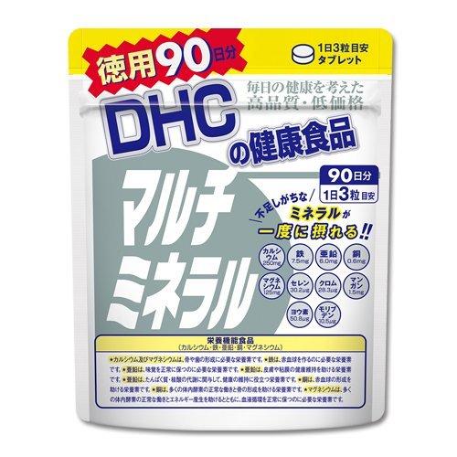DHC マルチミネラル 徳用90日分...