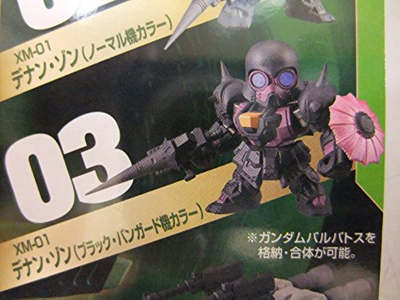 機動戦士ガンダム ガシャポン戦士DASH06 デナン?ゾン(ブラック?バンガード機カラー)単品