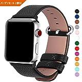 Fullmosa コンパチ Apple Watch バンド ベルト アップルウォッチバンド38mm 42mm Fullmosa apple watch series1 2 3 バンド 本革レザー 交換バンド ラグ付き 42mm ブラック