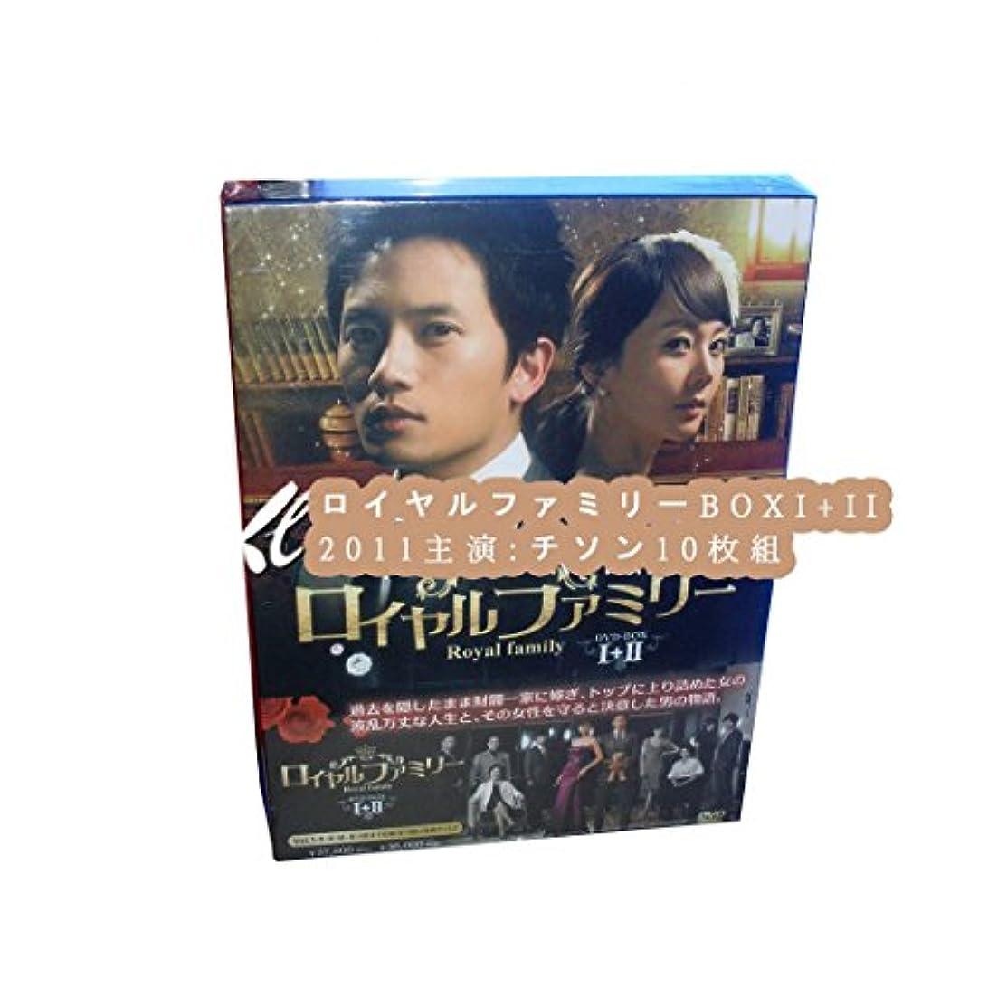 宝イヤホンソロロイヤルファミリー BOXI+II 2011 主演: チソン