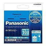 パナソニック USB入力充電器セット(単3形×4本付)Panasonic eneloop K-KJ61MCC40
