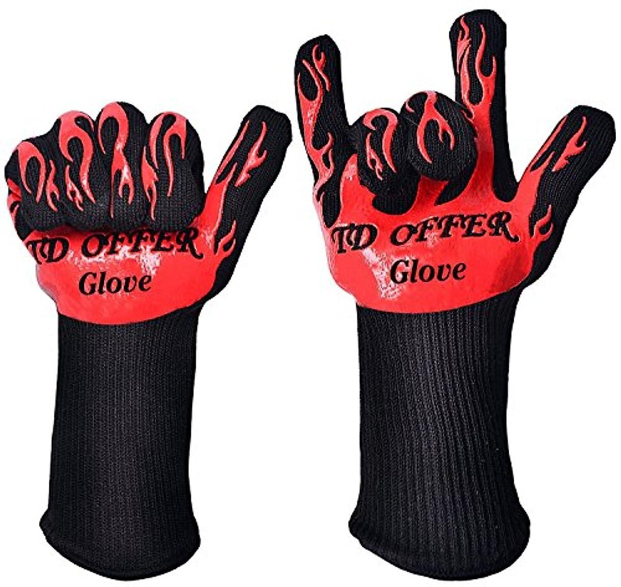 つかまえる聡明熟したTD OFFER 耐熱グローブ バーベキューグローブ BBQ専用手袋 オーブンミトン 最高防耐熱温度500℃(932 °F)耐熱 滑り止め 着脱簡単 5本指グローブ 調理道具 2個セット