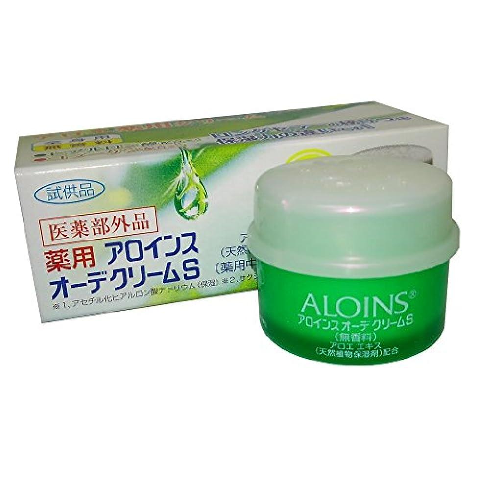 シンカンテーブルを設定するウイルスアロインス オーデクリームS無香料 5g【実質無料サンプルストア対象】