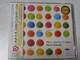 Wonderful Colors(R専) [レンタル専用]