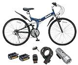 Raychell(レイチェル) MTB-2618R マウンテンバイクBK-C11 5連LEDライト・OT-01コイルワイヤー錠・フラッシュペダル付き 4点セット ブルー MTB-2618R