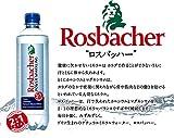 ロスバッハー パワースパークリング 炭酸水 500ml×24本 送料無料 【4~5営業日以内に出荷】