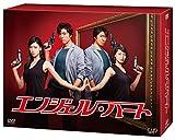 エンジェル・ハート DVD-BOX[DVD]