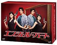 「エンジェル・ハート」DVD BOX