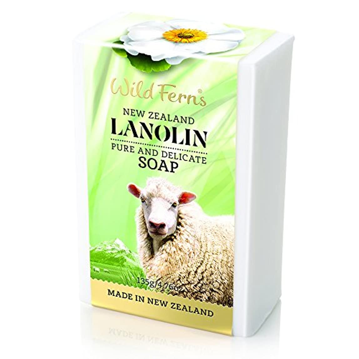 パーク組み合わせ密接にLanolin Soap 135g
