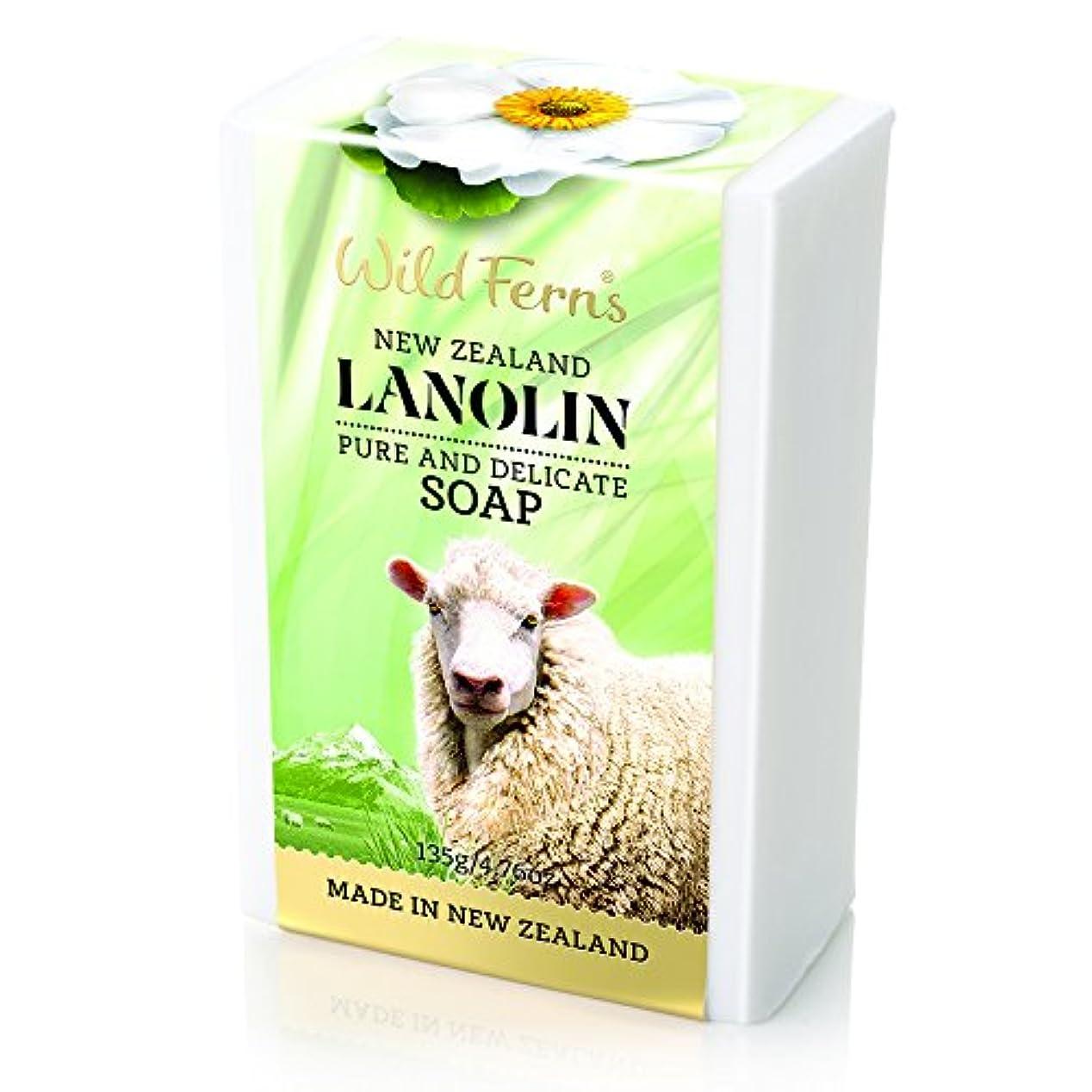 水分バイオレット演じるLanolin Soap 135g