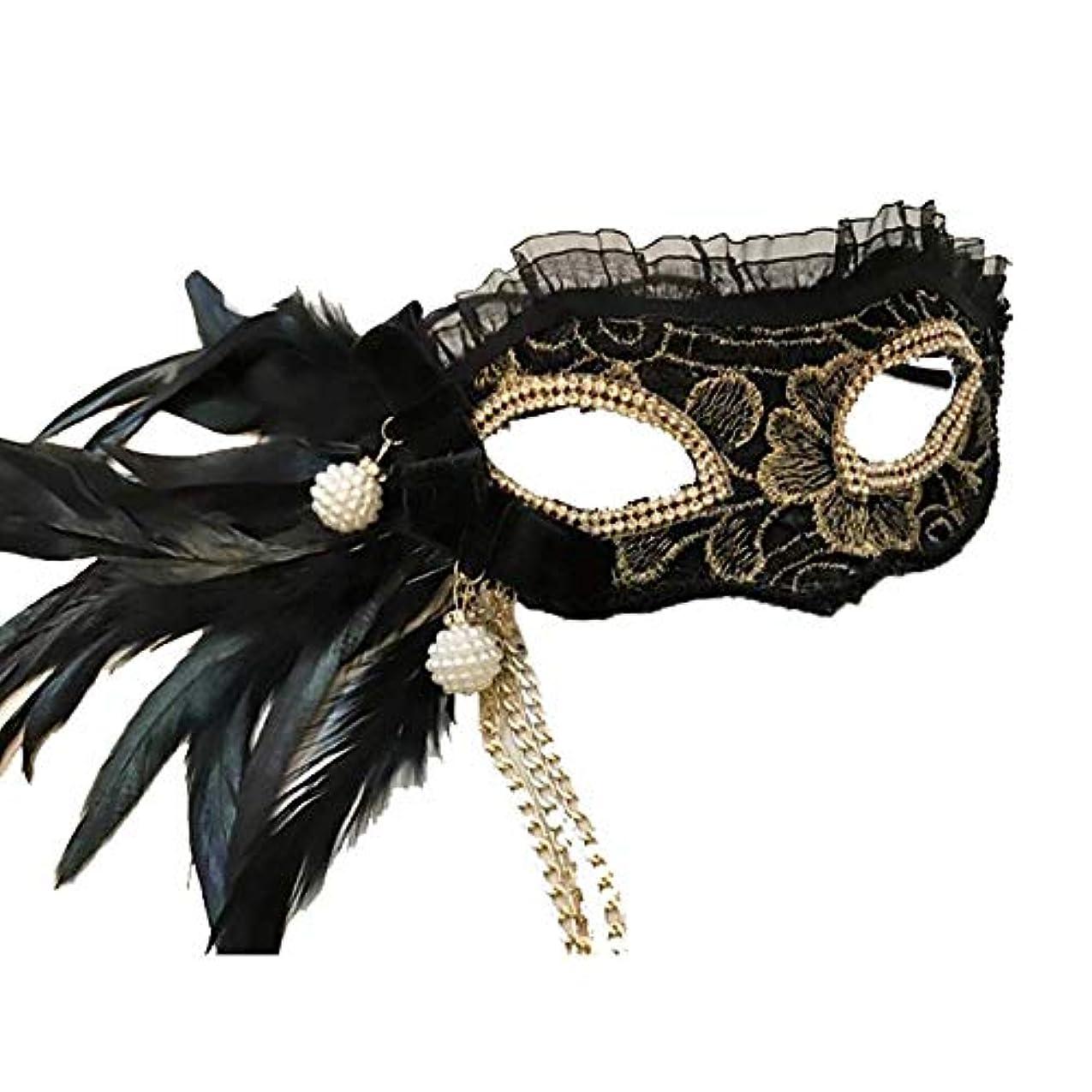 配当弾性程度Nanle ハロウィンクリスマスフェザー刺繍フリンジフラワービーズマスク仮装マスクレディミスプリンセス美容祭パーティーデコレーションマスク (色 : Style A)