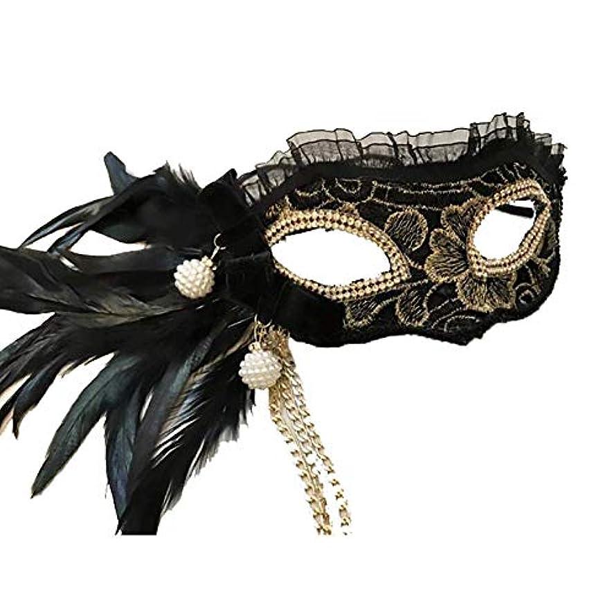 弱点モック無効Nanle ハロウィンクリスマスフェザー刺繍フリンジフラワービーズマスク仮装マスクレディミスプリンセス美容祭パーティーデコレーションマスク (色 : Style A)