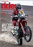 rider (ライダー) Vol.22 [雑誌] (オートバイ3月号臨時増刊)