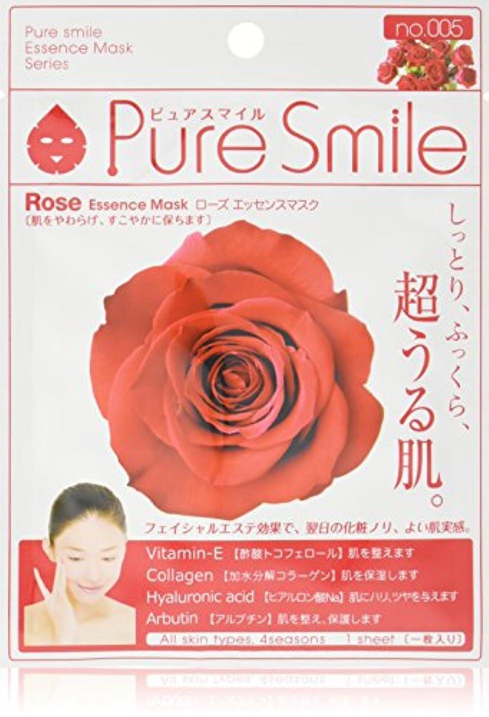 超音速ちらつきお誕生日Pure Smile ピュアスマイル エッセンスマスク ローズ 6枚セット