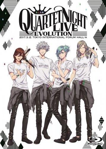 【Blu-ray】うたの☆プリンスさまっ♪ QUARTET NIGHT LIVEエボリューション 2017