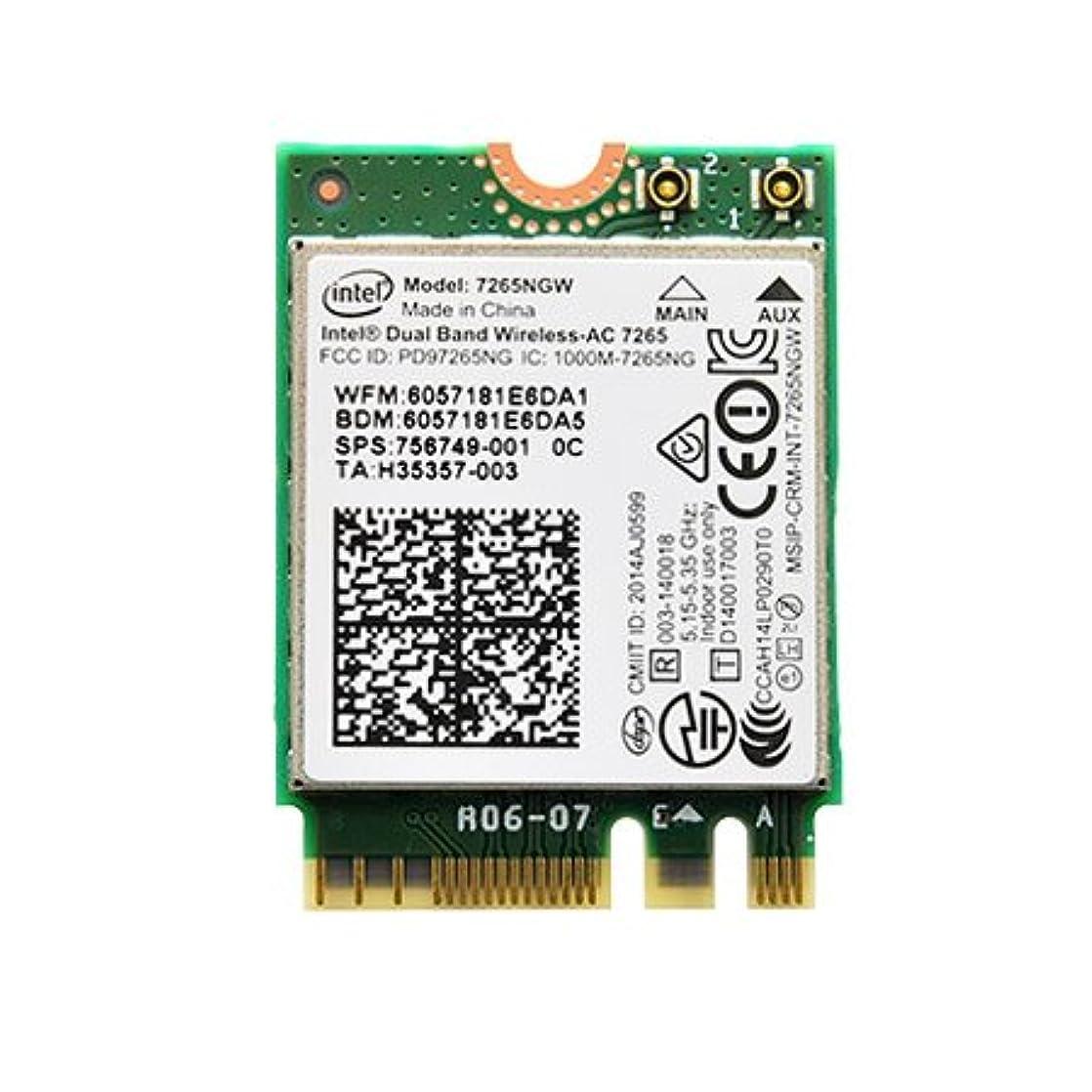 革命フォージミルク7265NGW : intel製M.2タイプ802.11ac/867Mbps?Bluetooth4.0対応WiFiモジュール  ビープラス?テクノロジーはインテル正規代理店?ゴールドパートナーです。ECLINKおよびユニ?ブリッジ取扱品はビープラス?テクノロジー経由の純正品?正規品です。インテルDual Band Wireless-AC 7265、M.2 (NGFF)規格準拠、2230サイズ?KeyAおよびKeyEのスロットで利用できます。無線LAN/WiFiは802.ac準拠で最高867Mbps! Bluetoothは4.0対応で低消費電力、マウス?キーボードの利用に最適!別売りのM2MP1を使えばmPCIeスロットで、M2P2Hを利用すればPCIeスロットでも利用可能。MHF4-080-RPSMA-X2 (RF22008B) を利用して、WiFiアンテナ標準のRP-SMAコネクタに変換可能。ECLINKおよびユニ?ブリッジ取扱品はビープラス?テクノロジー / Bplus Technology経由の純正品?正規品です。