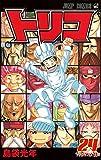 トリコ 24 (ジャンプコミックス) 画像