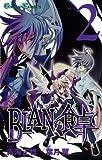 Blanの食卓 2 (ガンガンコミックス)