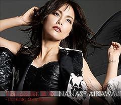 相川七瀬「翼を広げて」のジャケット画像
