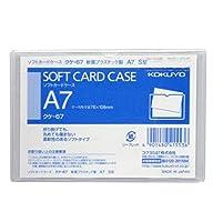 コクヨ クリアケース カードケース 軟質タイプ 塩化ビニル A7  クケ-67