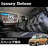 錦産業 Tomboy MK32S/MK42S スペーシア専用シートカバー スクープチェック ブラック×ホワイト