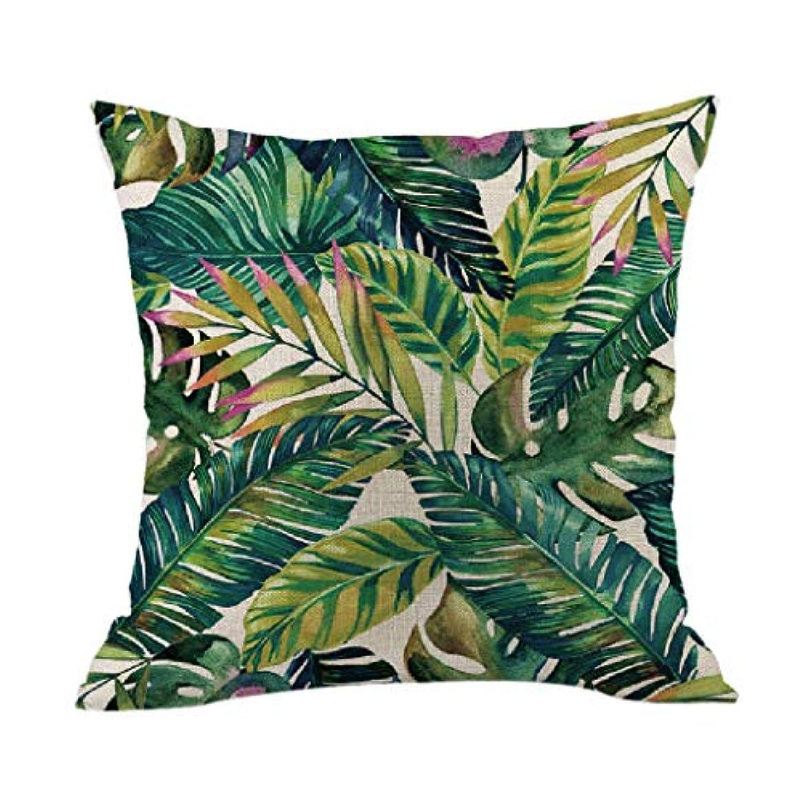 分岐する防ぐアルプスLIFE 高品質クッション熱帯植物ポリエステル枕ソファ投げるパッドセットホーム人格クッション coussin decoratif クッション 椅子