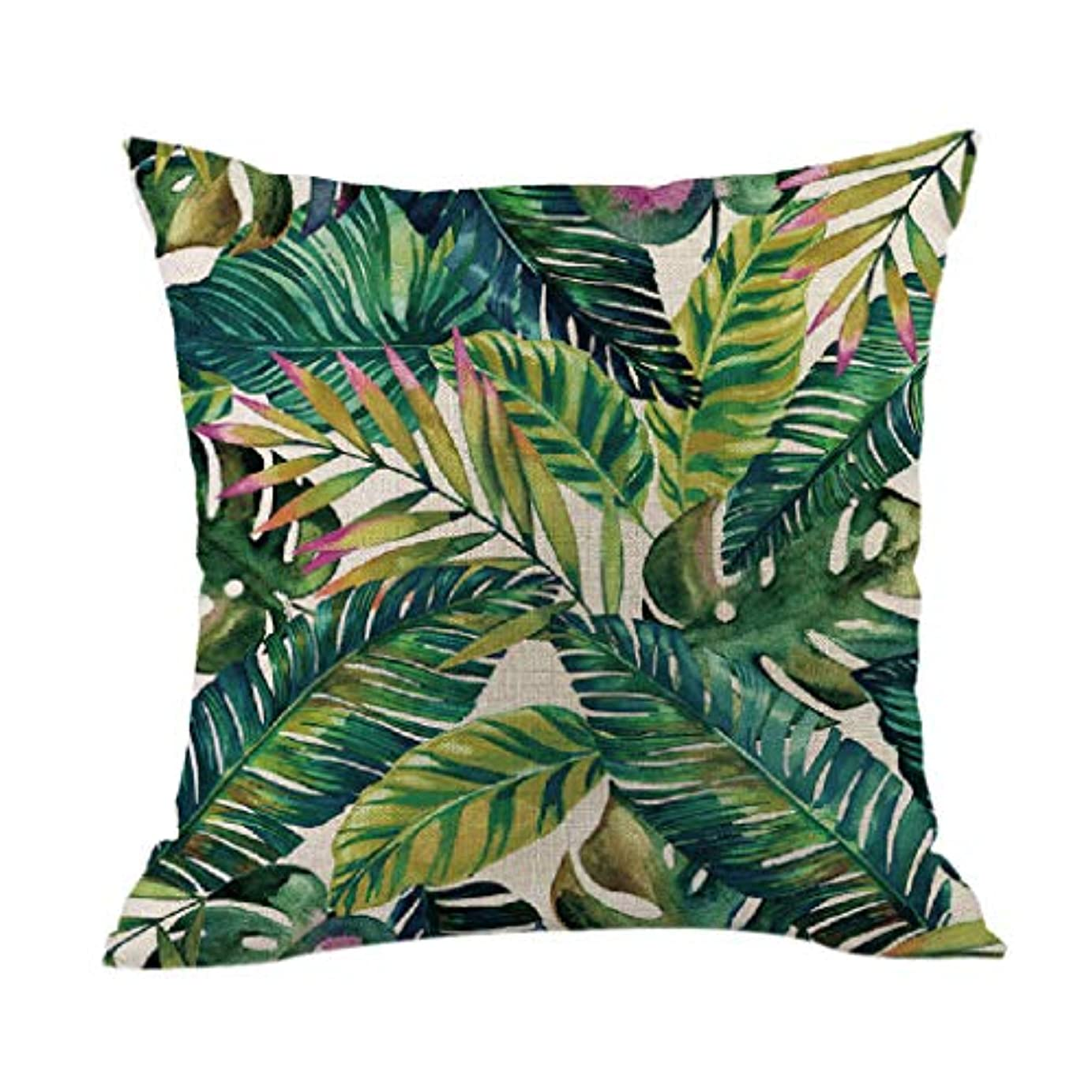 歪めるグリーススロットLIFE 高品質クッション熱帯植物ポリエステル枕ソファ投げるパッドセットホーム人格クッション coussin decoratif クッション 椅子