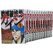 賭博破戒録カイジ 全13巻 完結コミックセット(ヤングマガジンコミックス)