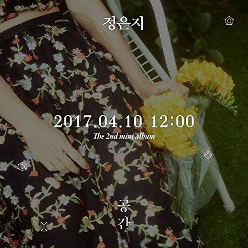 2ndミニアルバム - 空間 (韓国盤)